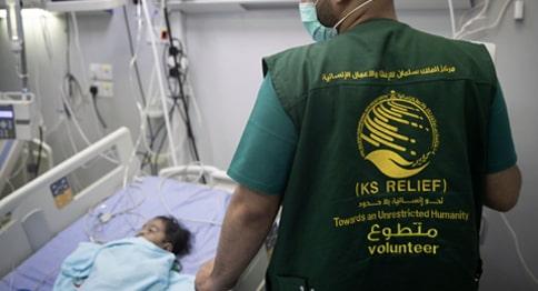 عمليات القلب الجراحية للأطفال